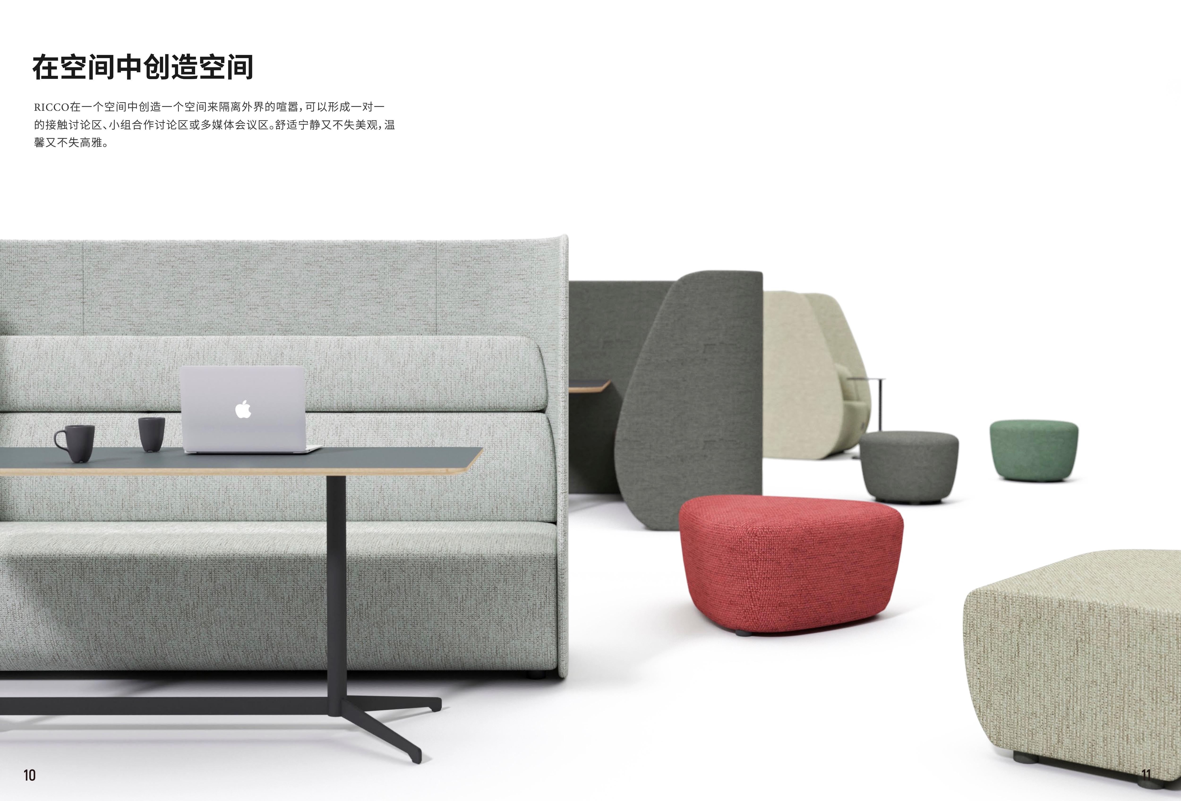 MOBLI办公家具